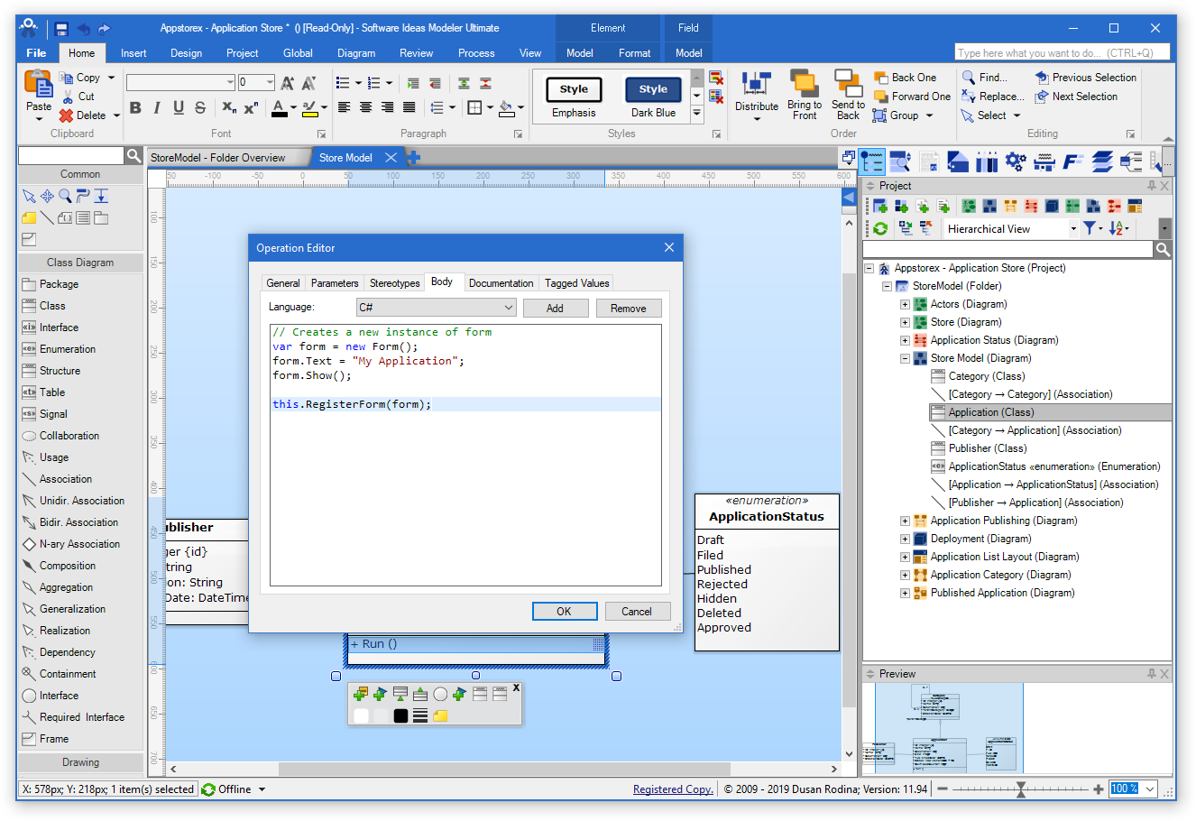 Software Ideas Modeler 11.94